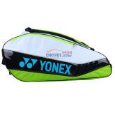 YONEX尤尼克斯 BAG5526EX 6只装双肩羽毛球拍包