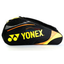 YONEX/尤尼克斯 BAG7323EX 黑色款三只装羽毛球包