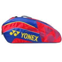 15新款 YONEX尤尼克斯 BAG-8526 双肩背包6六支装羽毛球包