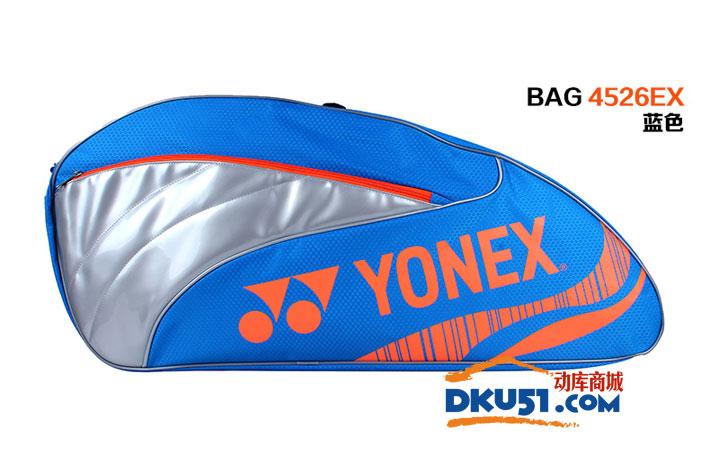 YONEX/尤尼克斯 BAG-4526EX 6支装羽毛球包