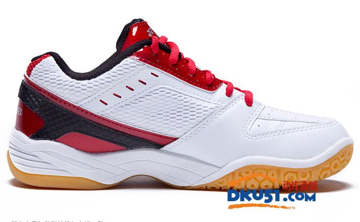 YONEX尤尼克斯 SHB-36C 红色羽毛球鞋(漫步云端的轻盈质感)