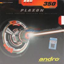 德国岸度andro 激光 PLAXON 350乒乓球套胶(初学练手感首选)