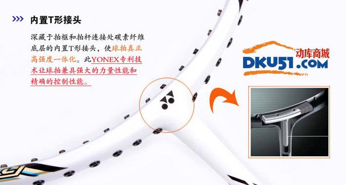 YONEX 尤尼克斯 NR-D28 攻防兼备羽毛球拍