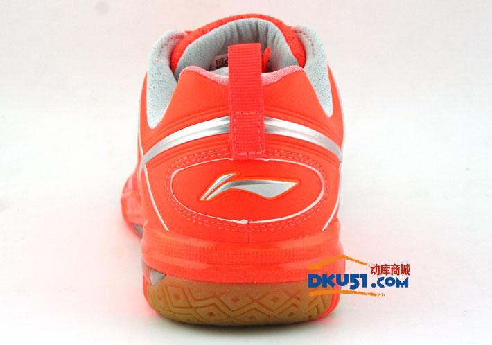 LI-NING/李宁 AYAJ004-D羽毛球鞋 亮橘色限量国家队款
