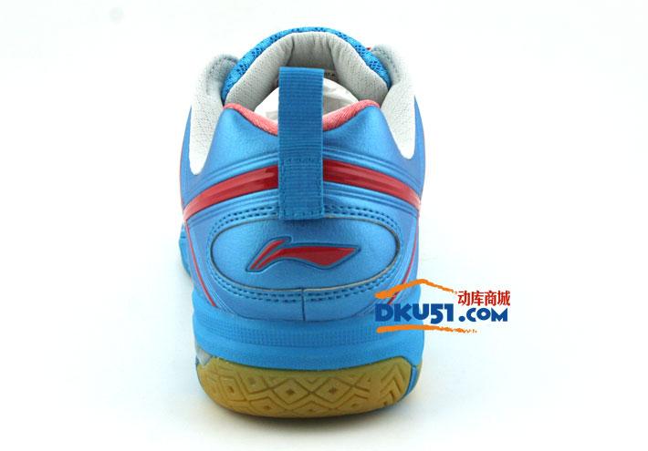 LI-NING/李寧 AYAJ007-C羽毛球鞋 藍色限量國家隊款