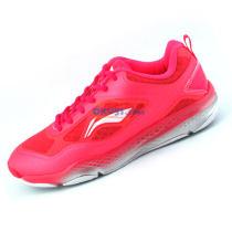 李寧 AYTJ064-1 羽毛球鞋 超輕、防滑女款羽毛球鞋