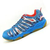 李宁英雄2代TD版AYTK057-2蓝色2015新款羽毛球鞋
