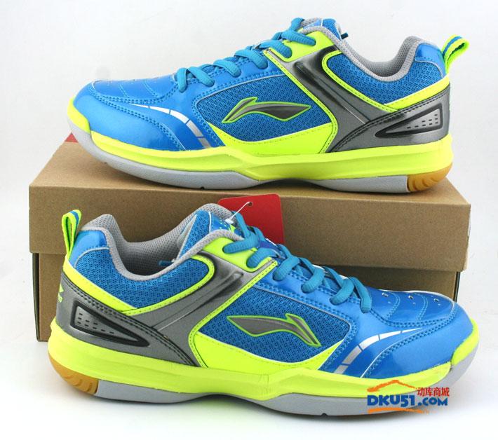 LINING李宁 AYTK064-2 羽毛球鞋
