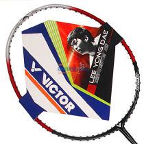 VICTOR胜利 挑战者9500C (CHA-9500C)羽毛球拍 2015全新涂装