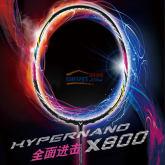 VICTOR勝利HX-800 (HYPERNANO X 800)羽毛球拍(攻守兼備 2015新款)