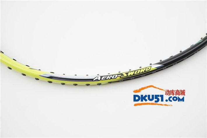 VICTOR胜利 极速08 JS-08 羽毛球拍 迄今为止最快的速度型糖水拍