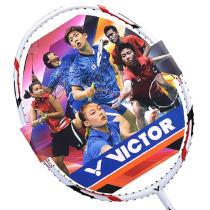 VICTOR胜利 尖峰X7600(MX-7600D) 羽毛球拍(入门专用球拍)