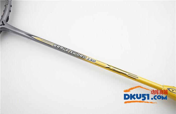 VICTOR 胜利 亮剑150 BRS-150 羽毛球拍(打法全面,中端经典款)