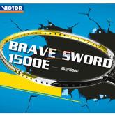 Victor胜利 亮剑1500E(BRS-1500E)羽毛球拍(高性价比的亮剑球拍)