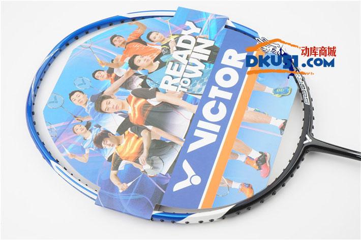 Victor胜利 亮剑1500F(BRS-1500F)羽毛球拍(最便宜的亮剑球拍)