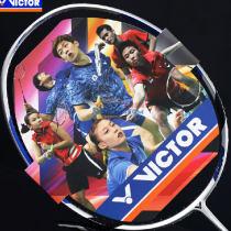 VICTOR 胜利 亮剑1600(BRS-1600)羽毛球拍 超轻入门全碳素球拍