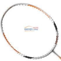 VICTOR 胜利 亮剑1700(BRS-1700)羽毛球拍 进攻型入门全碳素球拍
