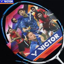 VICTOR勝利 TK-300 突擊300 羽毛球拍(攻守兼備型羽拍)