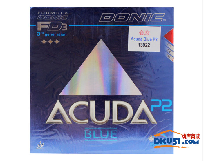 DONIC多尼克 Acuda Blue P2 13022 乒乓球套胶(攻防自如的全面型套胶)