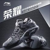 李甯 榮耀 AYAK011-1 男子比賽羽毛球鞋(谌龍新戰靴!)