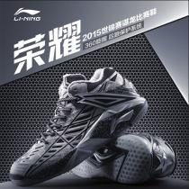 李宁 荣耀 AYAK011-1 男子比赛羽毛球鞋(谌龙新战靴!)