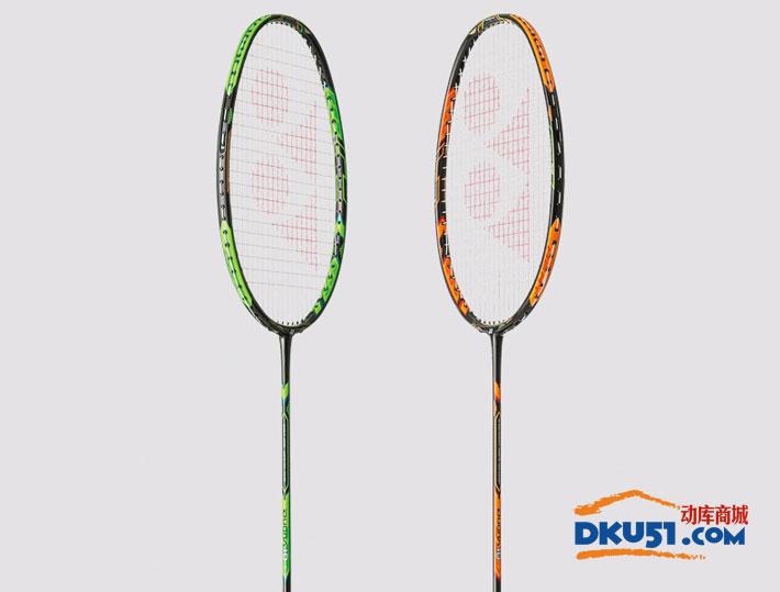 YONEX尤尼克斯 DUORA10(双刃10/D10)羽毛球拍 拿督李宗伟世锦赛战拍