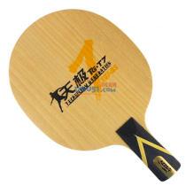紅雙喜 天極7T TG-T7 七層純木乒乓球底板