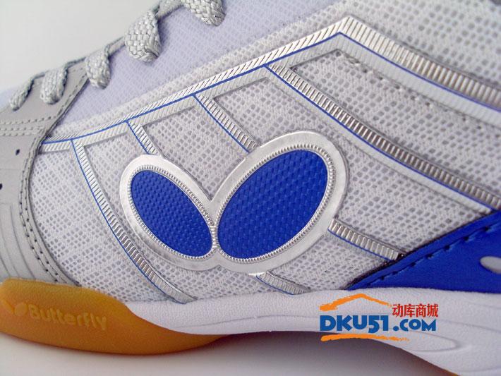Butterfly蝴蝶 乒乓球鞋 UTOP-3 白兰款 大众色,众人爱!