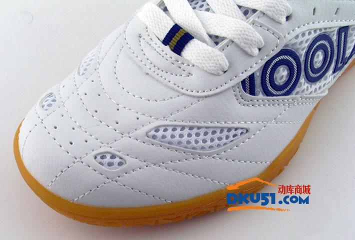 JOOLA尤拉飛翼 103 乒乓球鞋(輕裝上陣)