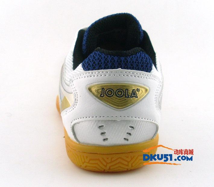 JOOLA尤拉飞翼 103 乒乓球鞋(轻装上阵)