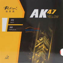 palio����濂� AK47 YELLOW 榛�娴风坏bet365骞冲��moe濂��讹�������瀹� 寮规�уソ锛�