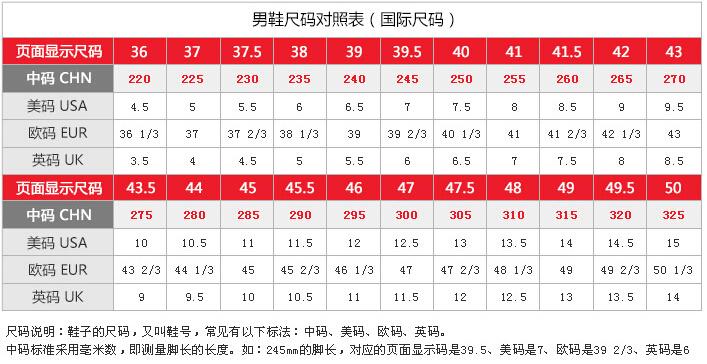 李宁 AYTK037-3 男款羽毛球鞋 透气舒适 防滑耐磨 2015年新款