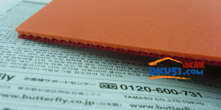 蝴蝶T05反胶套胶 Butterfly TENERGY.05 (t05) 05800 反胶套胶