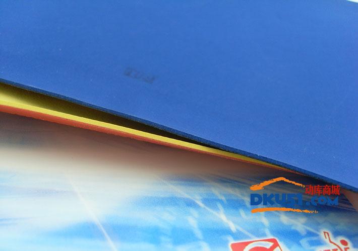 大维 388D-1 防守型长胶套胶 乒乓球套胶 怪异长胶