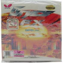 蝴蝶大巴软型Butterfly BRYCE FX套胶-05490
