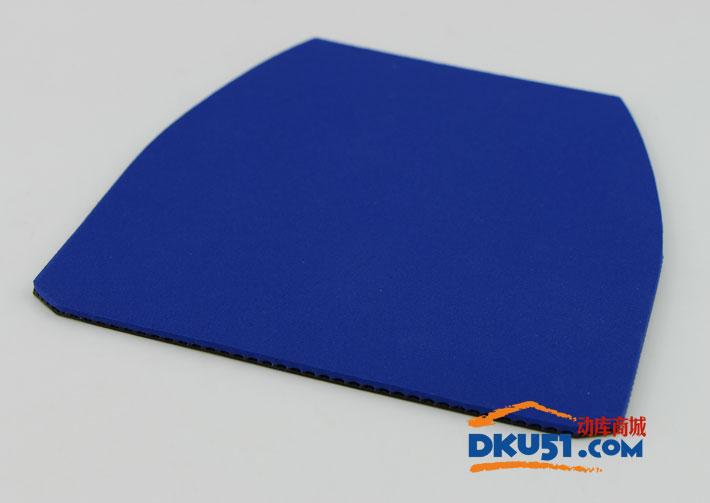 三维标靶蓝海绵乒乓球套胶,内能狂系海绵(国家队版)