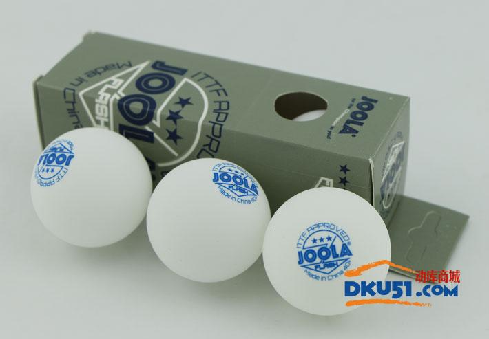 JOOLA优拉 新材料无缝球40+三星乒乓球(3只装)