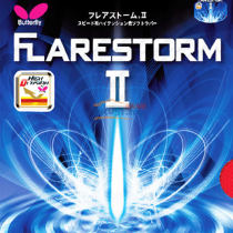 蝴蝶正胶 00380 FLARESTORM II 乒乓球正胶套胶(快攻型内能正胶)