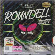 蝴蝶05880(Butterfly ROUNDELL SOFT)反膠套膠(繼大巴后的又一力作)
