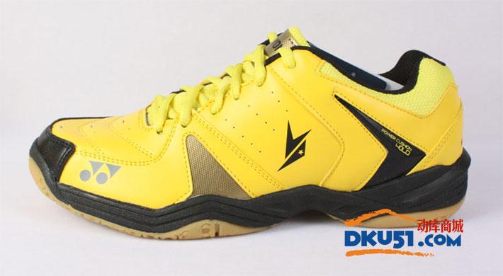 YONEX尤尼克斯 SHB40LD 林丹系列羽毛球鞋 TD版(超轻 透气减震)