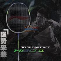 李宁 N80二代 AYPL026-1 羽毛球拍(徐晨利使用 犀扣杀 畅快进攻)