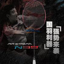李宁 N99 AYPL024 谌龙使用羽毛球拍(亚光红龙纹 2016新款)