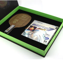 亞薩卡馬琳紀念版乒乓球拍套裝 全球限量500支 極具珍藏價值