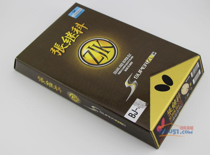 蝴蝶BUTTERFLY 超级张继科ZLC (SUPER—ZLC 36541)超级纤维球底板