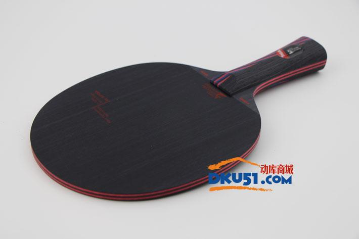 斯蒂卡纳米碳王9.8(STIGA Hybrid Wood)底板 碳王至尊球拍