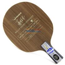 YASAKA亞薩卡YEO乒乓球拍底板 馬琳專用YEO底板 直拍橫打