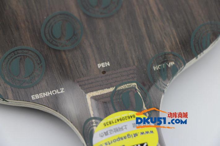 斯蒂卡黑檀7(STIGA EBENHOLZ NCT VII)黑檀七 国乒五金花现使用底板