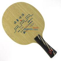Palio拍里奧 碳精系列TEN 弧圈快攻型乒乓球球拍底板