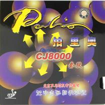 Palio拍里奥 CJ8000近中台弧圈快攻型 乒乓球反胶套胶 38-41