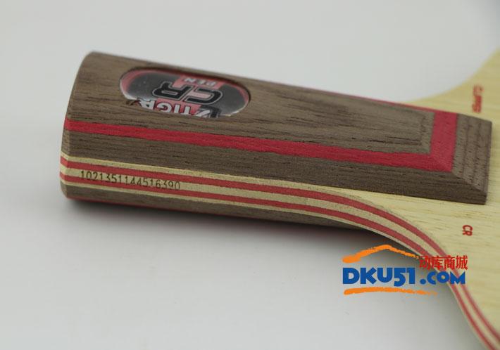 斯蒂卡CL CR WRB紫外线+空心柄乓底板(STIGA Clipper CR WRB)